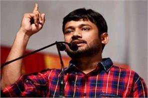kanhaiya kumar will contest lok sabha elections from begusarai