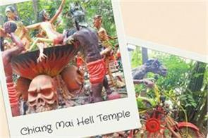 hell temple in thailand