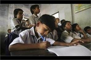 nomination of first class in mcd schools decreased by 43 percent