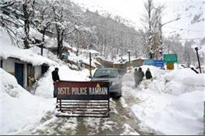 one way traffic resume on jammu srinagar nh