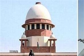 supreme court begins hearing on rafale deal