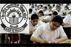 several steps taken to complete the exams with transparency