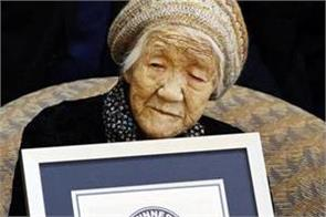 world s oldest living person 116 honored by guinness book