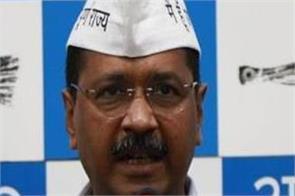 kejriwal attack on opposition about delhi statehood