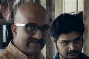madhiri dixit produced film 15th august trailer out