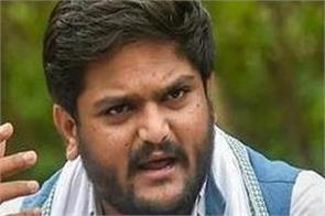 judge of gujarat high court refused to hear on hardik conviction