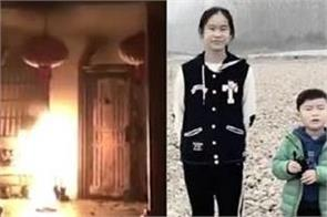 chinese girl 12 burns to death protecting her younger brother from fire