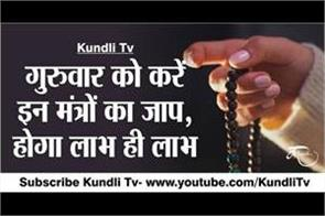 thursday special mantra of sai baba