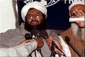 france says it has decided to freeze the french assets of masood azhar