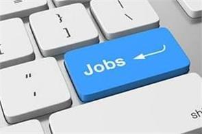 gpsc jobs salary candidate job news in hindi rojgar samachar