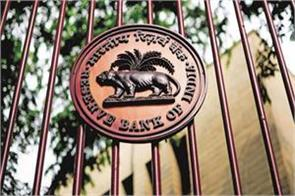 rbi monetary policy announcement today