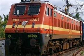 big rule associated with pnr of train ticket will be changed from april 1