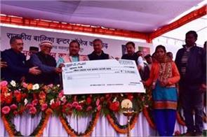 cm inaugurated plans for 6 crore