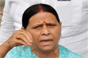 rabri devi will not fight lok sabha polls