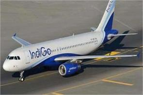 indigo announces 3 day holi sale