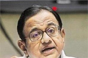 chidambaram says logic of paper on rafale against the constitution