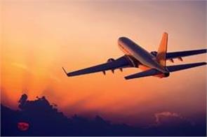 air travel may be expensive increased fuel prices