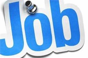 ukpsc jobs  job news in hindi  rojgar samachar government jobs