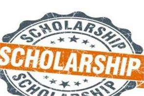 2000 talented students will get scholarship