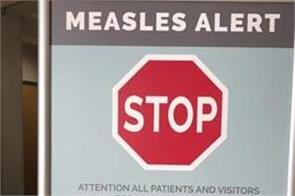 measles outbreak  ny bans unvaccinated children from public spaces