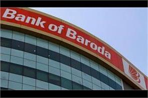 before the merger the government will put rs 5 042 crore in the bank of baroda