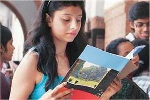 admission to be taken at delhi university