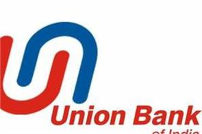 jobs union bank of india job news in hindi bank recruitment