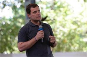 rahul gandhi entrusted the campaign of 160 seats to the young congress