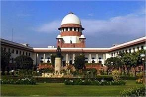supreme court asks centre to give a comparative study on pollution