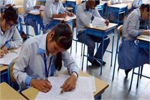 uttarakhand board examinations starting today