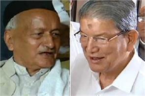 allegations started between 2 former cm