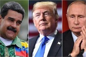 us slaps new sanctions on venezuelan regime as russia ups support