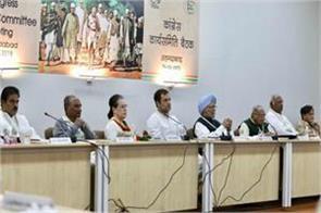 hardik patel joined congress