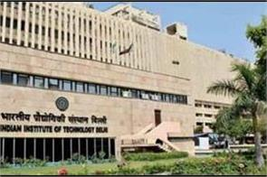 starting the application process of the iit kanpur