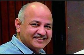 sisodia wants to make delhi a center of knowledge and innovation