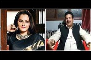 sp leader s controversial statement about jaya prada