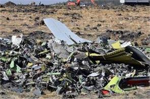 ethiopian aircraft crash will take time to investigate