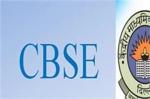 cbse warns schools not giving names of teachers for evaluation
