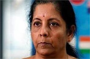 sitharaman says air strike aims only to destroy terrorism