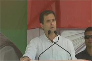 rahul gandhi targets pm modi in purnia