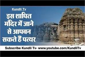 mysterious temple of rajasthan in kiradu
