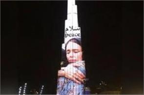 christchurch attack uae thanks nz pm for  sincere empathy