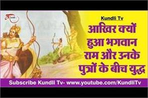 lord hanuman katha in hindi