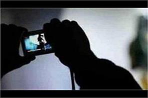 three people blackmailed the girl nd gangrap video viral