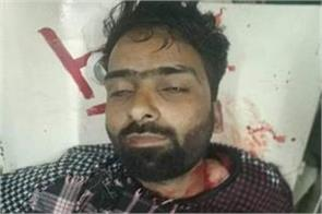 shopkeeper injured by militants in tral kashmir