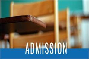 under the non plan government school enrollment will begin tomorrow