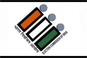 lok sabha elections notification for first phase
