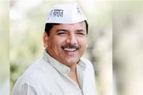 aap  has announced the names of three candidates from up