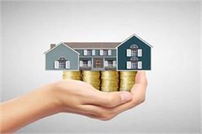 lic housing finance s big announcement pay home loans up to the age of 75