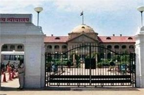 answer key of ii stage of allahabad high court group d